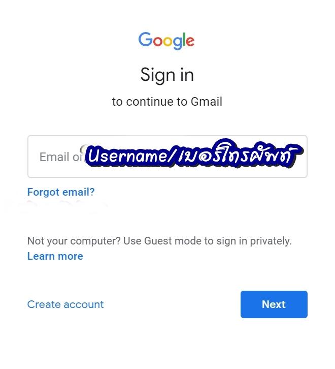 สมัครอีเมล์-สมัคร-Gmail-สมัครอีเมล์ใหม่-2019