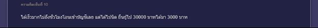 สินเชื่อตั้งหลัก scb abakus 2564