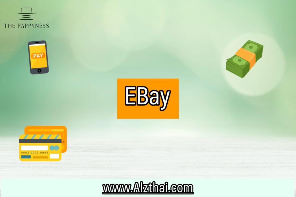 แอพขายของออนไลน์ 2021